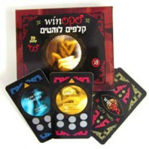 קלפים לוהטים – משחק זוגי מדהים
